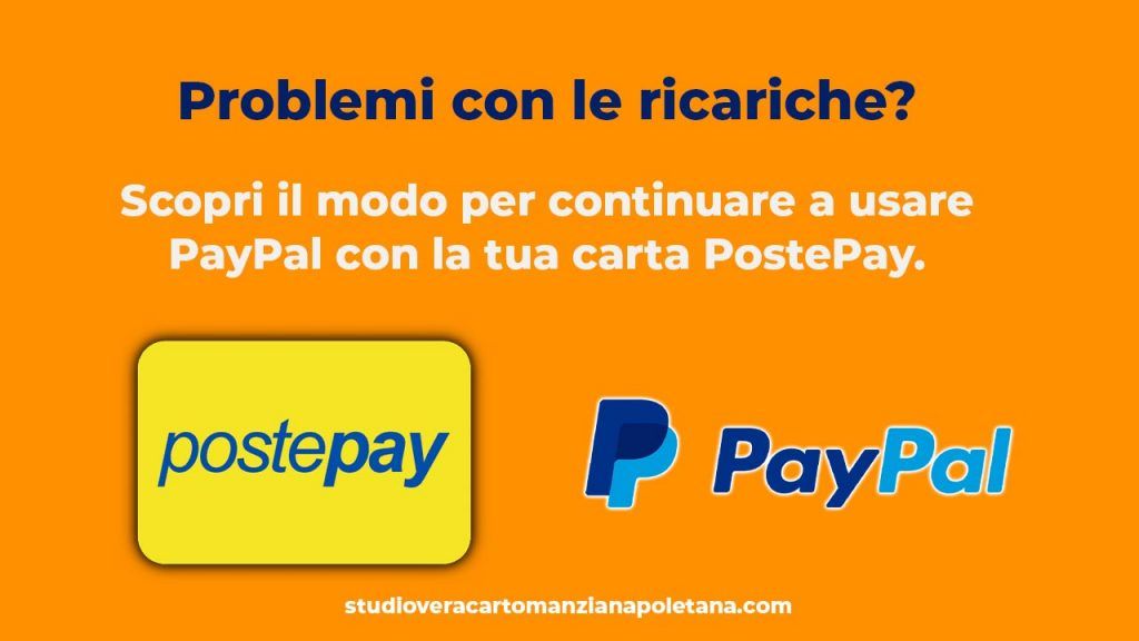 Problemi con PostePay e PayPal